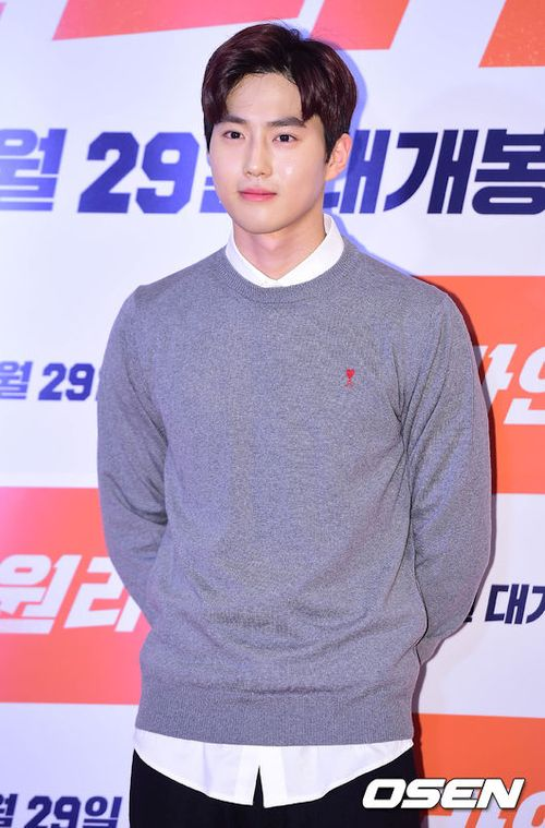 Foto Terbaru Suho EXO Rich Man 9