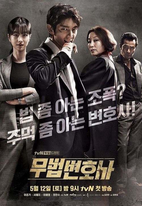 Lawless-Lawyer
