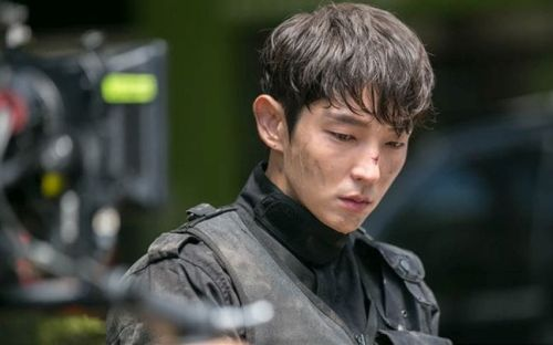Lee Joon Gi Criminal Minds