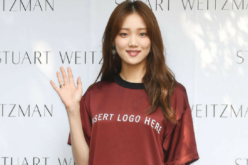 Lee Sung-kyung2