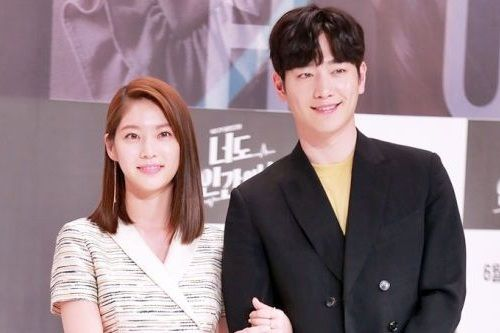 Foto Seo Kang Joon dan Gong Seung Yeon