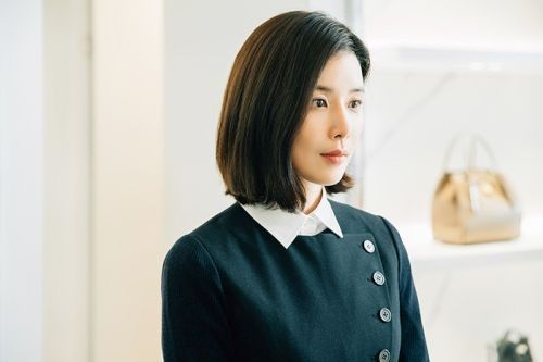 Lee Bo-young 2018