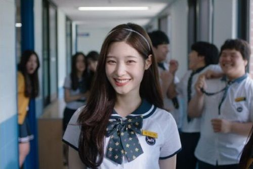 Foto Cantik Terbaru Jung Chaeyeon10
