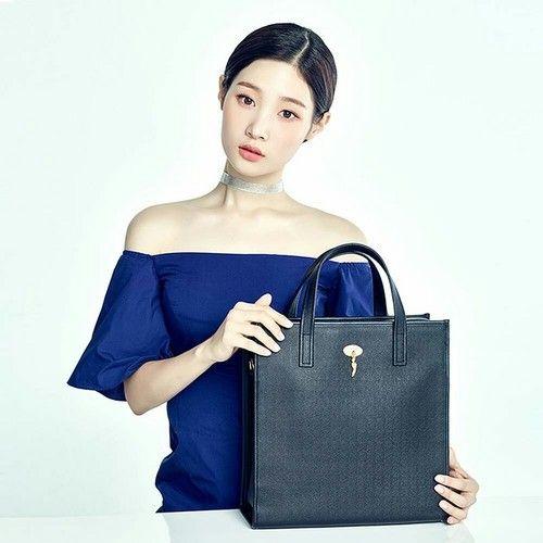 Foto Cantik Terbaru Jung Chaeyeon7