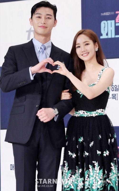 Park Seo Joon Park Min Young 2018