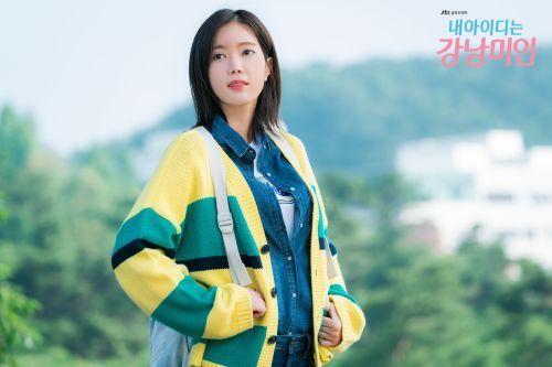 Kang Mirae Beauty8