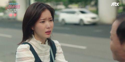 Kang Mirae Beauty9