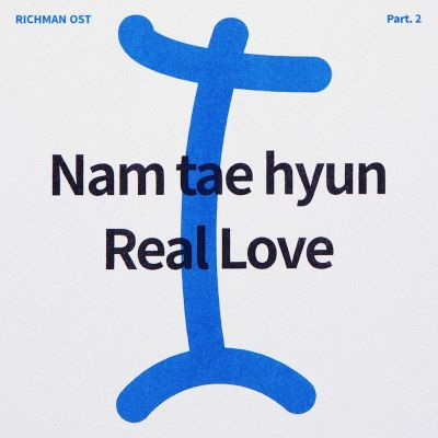 Original Soundtrack Rich Man Part 2