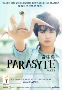 Parasyte (2014)