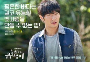 Foto Lee Sang Yeob Top Star Yoo Baek