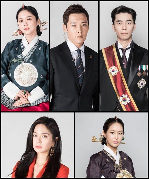 Foto Pemain Drama The Last Empress 2018