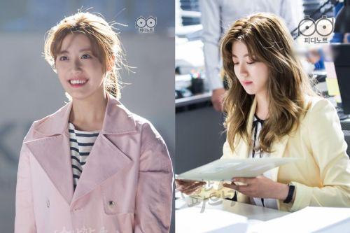 Foto Terbaru Nam Ji-hyun Suspicious Partner