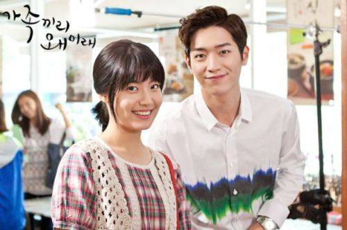 Foto Terbaru Nam Ji-hyun What Happens to My Family
