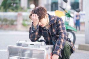 Foto Yoo Seung-ho di My Strange Hero5