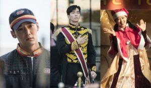 K-Drama The Last Empress