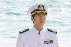 Lee Sang Yeon Yoo Baek