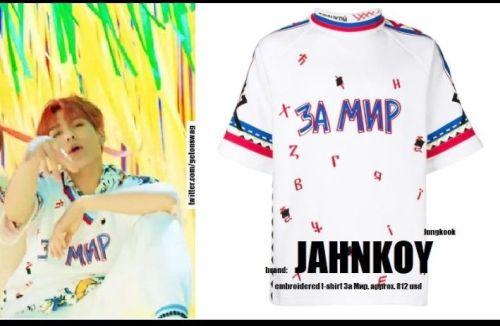 T-Shirt JK