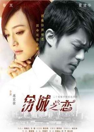 Drama China Terbaik Love In the Forlorn City