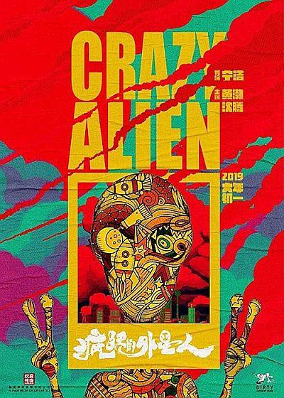 Poster Crazy Aliens